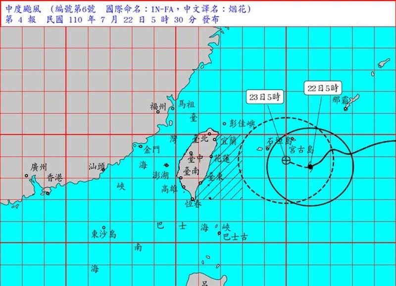中央氣象局21日晚間8時30分針對中颱烟花發布海上颱風警報,22日北部、東北部可能有局部大雨,但尚未確定是否將發布陸上警報。(圖取自中央氣象局網頁cwb.gov.tw)