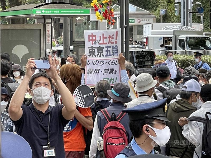東京奧運期間日本感染數升高,反對舉辦奧運的民眾在場館附近表達立場。中央社記者楊明珠東京攝 110年7月23日