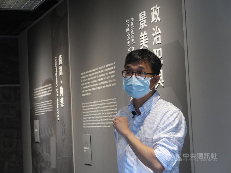 國家人權博物館館長陳俊宏23日線上開箱導覽「白色恐怖歷史現場-白色恐怖景美紀念園區主題展」,期許更多觀眾成為人權的行動主義者,改善人權問題。(國家人權博物館提供)中央社記者趙靜瑜傳真 110年7月23日