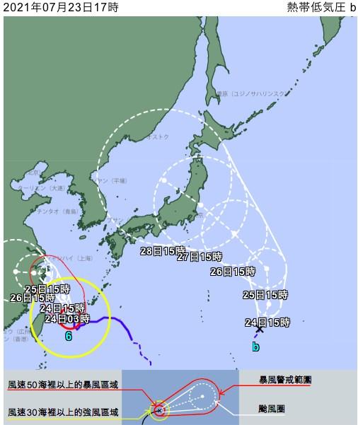 日本南方海面23日形成一個熱帶低氣壓(標示b處),日本氣象廳表示,有可能會在24日上午發展成颱風;根據行進路徑,有可能影響東奧賽事。(圖取自日本氣象廳網頁jma.go.jp)