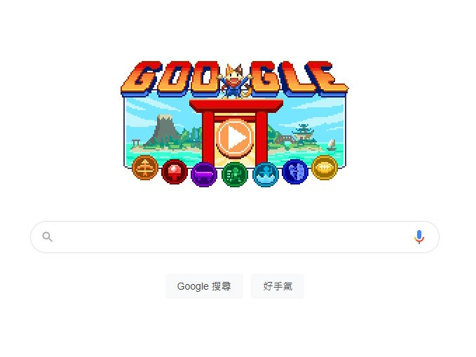 配合東京奧運開幕,Google在首頁推出互動式遊戲「塗鴉冠軍島運動會」,玩家可以化身三花貓忍者,挑戰桌球、攀岩等奧運項目拿取獎盃。(圖取自Google網頁google.com)