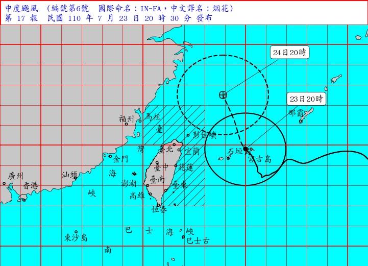 中央氣象局2表示,颱風烟花暴風圈已開始接觸到東半部海面,開始有一波波雨帶移入北台灣,23日晚間到24日上午都要注意雨勢。(圖取自中央氣象局網頁cwb.gov.tw)