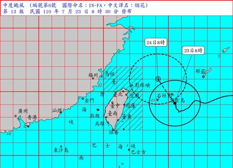 中央氣象局表示,颱風烟花速度加快且已經北轉,23日晚間到24日白天將是最接近台灣的時候。(圖取自氣象局網頁cwb.gov.tw)