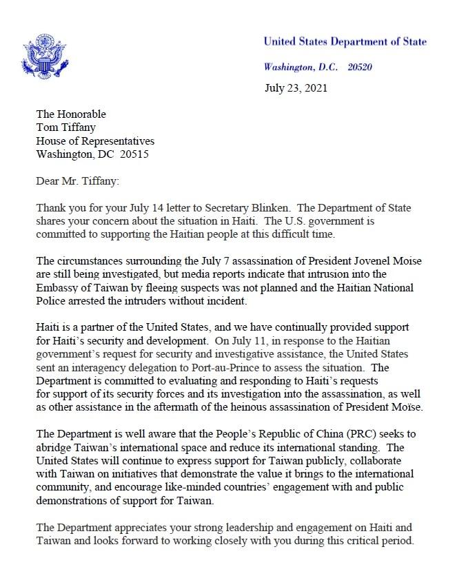 根據中央社記者取得的回函副本,美國國務院立法事務代理助卿杜拉克盧在信中表示,國務院非常清楚中國試圖壓縮台灣國際空間,會持續公開表達對台灣的支持。(中央社)