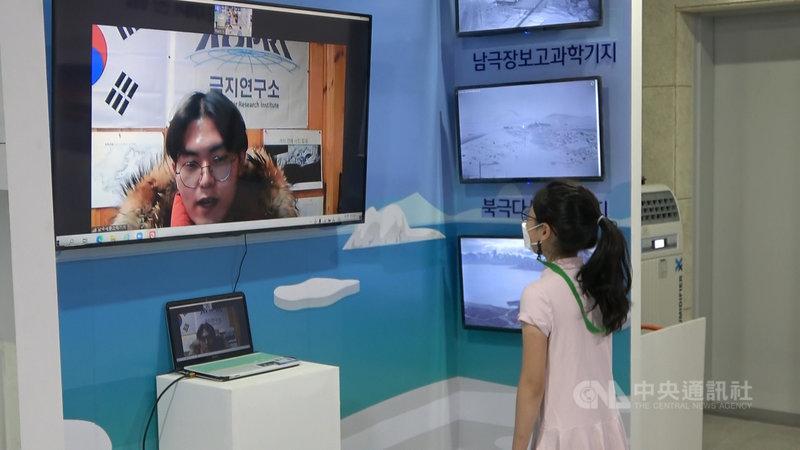 極地體驗展7月20日至8月29日間在首爾市立科學館登場,駐南極的世宗科學基地人員與前來參觀展覽的小朋友透過視訊互動。中央社記者廖禹揚攝 110年7月25日