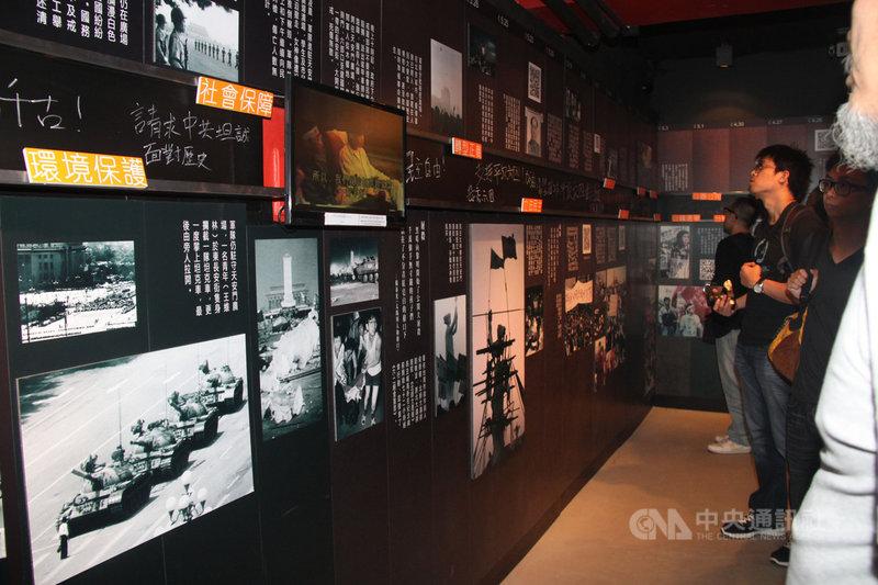 在強大的政治和法律壓力下,香港「六四紀念館」即將關閉,圖為紀念館一隅。(資料圖片)中央社記者張謙香港攝 110年7月26日