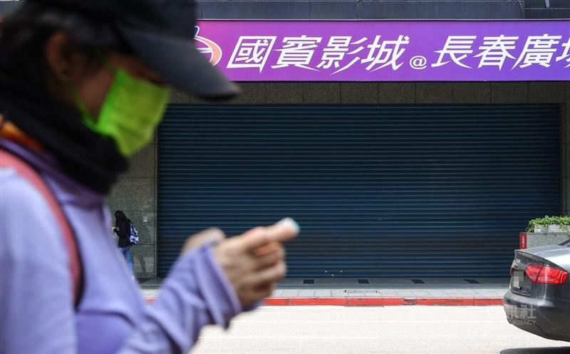 台北市政府表示,有一名確診者(案15682)曾在22日下午到台北長春國賓影城看「黑寡婦」,影城26日起停業3天。(中央社檔案照片)