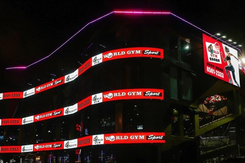 台北市衛生局表示,曾有確診者到過World Gym大直店(圖),這名個案25日確診,每天在固定時間運動,World Gym大直店已經完成清消,並暫停營業3天。(圖取自World Gym網頁worldgymtaiwan.com)