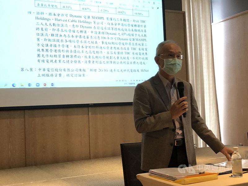 TBC交易案賣方、亞太電信董事長呂芳銘於27日記者會提到,不服NCC否准交易案決議,還在會議記錄中被形容像騙子,將針對決議提起行政訴訟。中央社記者蘇思云攝 110年7月27日