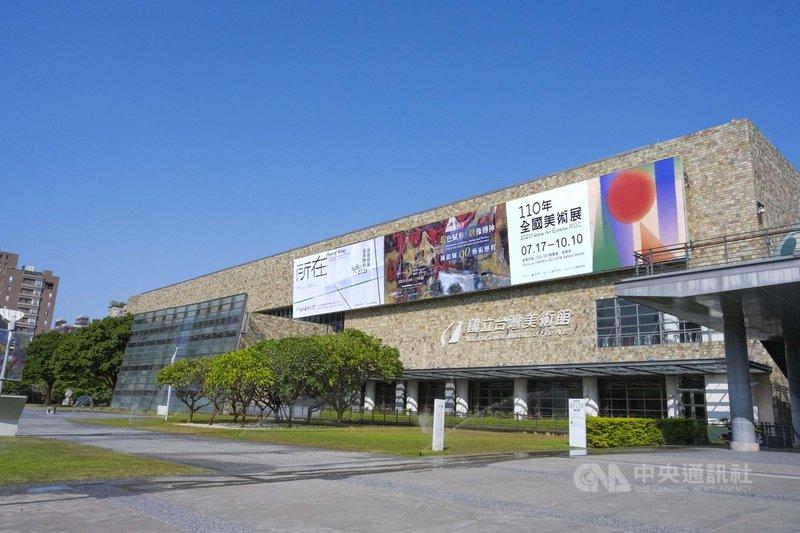 國立台灣美術館自7月27日起,開放民眾以事先預約或現場報名方式入館參觀。預約開放時段以2小時為單位,共4個時段;每時段提供300人網路預約,另外開放60 個現場報名名額。(國立台灣美術館提供)中央社記者邱祖胤傳真 110年7月27日