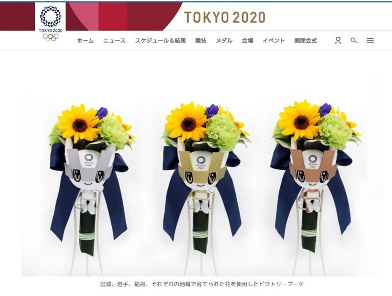 日本東京奧運頒獎花束的主要花材都產自311大地震災區,其中向日葵是由失去小孩的父母們所種植,以寄託對孩子們滿滿的思念。(圖取自東京奧運官方網頁olympics.com/tokyo-2020)