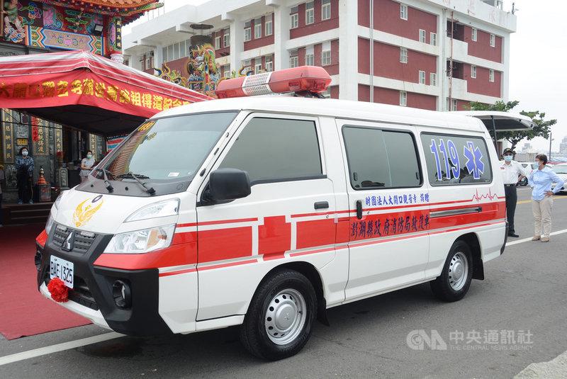 澎湖大關口觀音寺28日捐贈1輛離島型救護車給澎湖縣政府消防局,將逐步改善離島緊急救護品質。(澎湖縣政府提供)中央社  110年7月28日