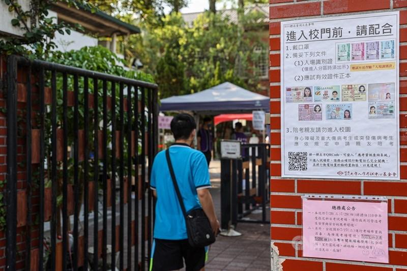 大學指考28日登場,台北市建國中學考場在門口張貼應試規定,提醒考生配戴口罩,考生進入考(分)區時,也須出示大考中心發送的個人專用入場識別證及應試有效證件正本。中央社記者鄭清元攝 110年7月28日