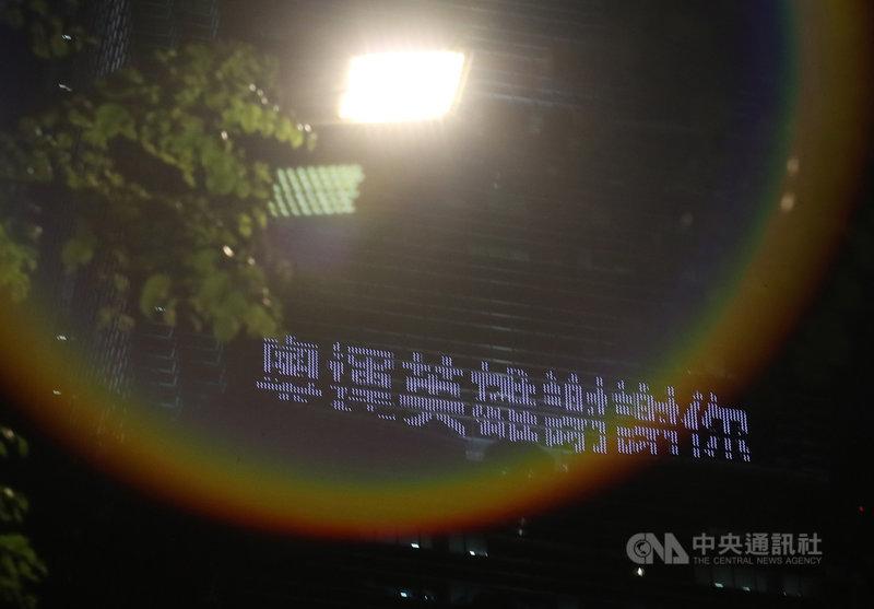 台灣運動好手在東京奧運表現可圈可點,目前已奪下1金2銀3銅;台北101大樓29日晚間點燈,以「奧運英雄謝謝你」等字句,感謝每個在場上努力拚戰、堅持不懈的選手英雄。中央社記者張新偉攝 110年7月29日