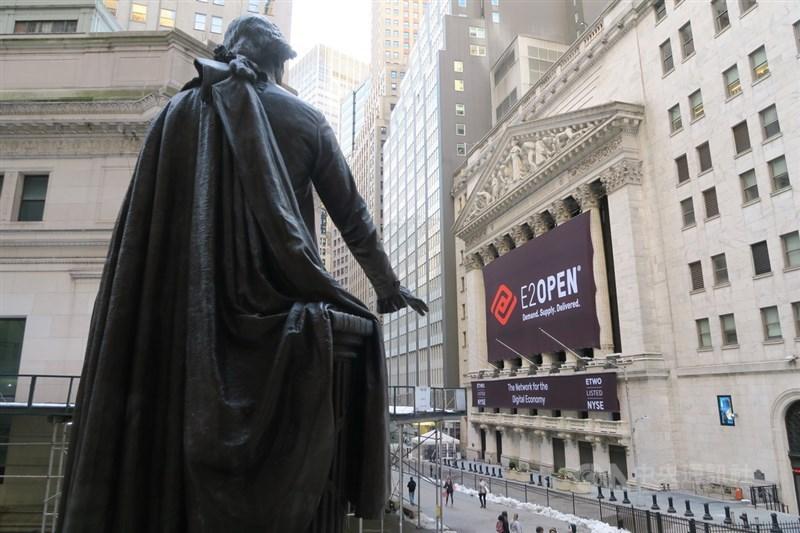 美國股市3大指數28日收盤互有漲跌。圖為美國紐約證交所。(中央社檔案照片)