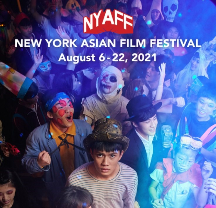 紐約亞洲電影節(NYAFF)邁入第20屆,6部台灣電影入選,柯貞年執導的劇情片「無聲」登上海報主視覺。(圖取自facebook.com/NYAFF)