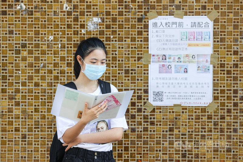 大學指考30日舉行最後一天考試,考科為歷史、地理、公民與社會;有考生一早在考場外做最後的複習。中央社記者鄭清元攝 110年7月30日