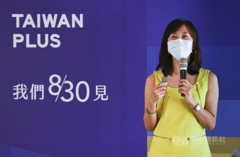 由中央通訊社主責的文化部「國際影音串流平台」計劃,平台正式定名為Taiwan+,任命前福斯國際電視網大中華區董事總經理蔡秋安為執行長。中央社記者謝佳璋攝 110年7月30日