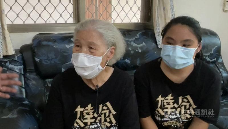 拳擊女王陳念琴30日上午在東京奧運拳擊8強賽事無緣晉級。陳念琴的奶奶楊阿榮(左)和妹妹陳念祖(右)守在花蓮光復家中電視前看轉播,2人也對陳念琴喊話「辛苦了!下一次加油」。(讀者提供)中央社記者張祈傳真  110年7月30日
