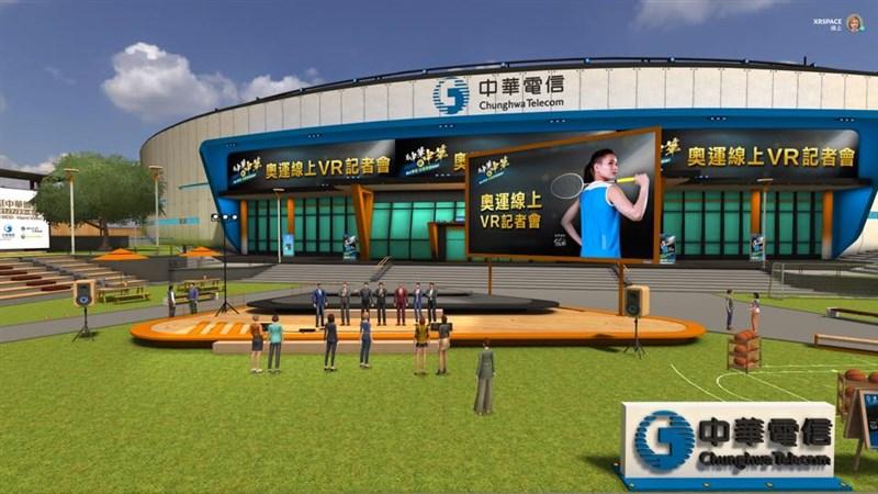 奧運賽事創造收視熱潮,中華電信宣布,獨家及國內首次的奧運VR轉播寫佳績。(圖取自facebook.com/chtmobile)