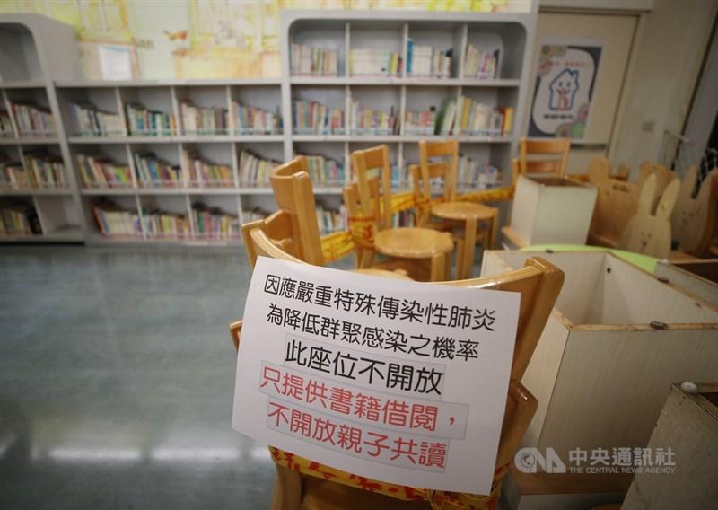 全台疫情警戒降級,台北市逐步開放各場館,圖書館將在8月1日開放讀者入館,但館內部分幼兒使用空間、活動密閉空間、自修室(區)、資訊檢索及公共電腦區等仍暫不開放。中央社記者張新偉攝 110年7月30日