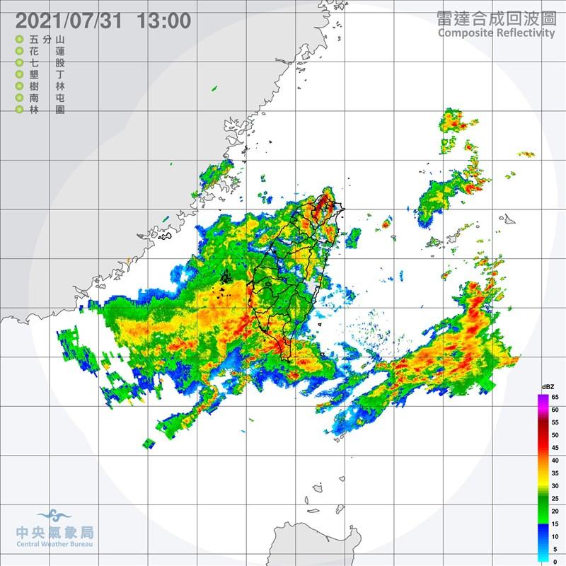 西南氣流影響,中央氣象局31日持續更新大雨(基隆市等15縣市)及豪雨特報(台南市、高雄市及屏東縣)。(圖取自氣象局網頁cwb.gov.tw)