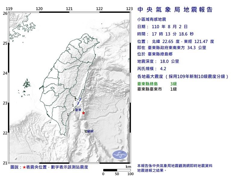 台東縣綠島鄉2日下午5時13分發生芮氏規模4.2地震。(圖取自氣象局網頁cwb.gov.tw)