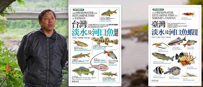 林務局回顧近年綠色奧斯卡獲獎者事蹟,其中工程師周銘泰(圖)非相關行業,卻用相機記錄淡水魚身影,林務局稱其圖鑑作品是全台「最強淡水魚百科圖鑑」,促進學界與民眾對台灣溪流生態的認識。(林務局提供)中央社記者楊淑閔傳真 110年8月2日