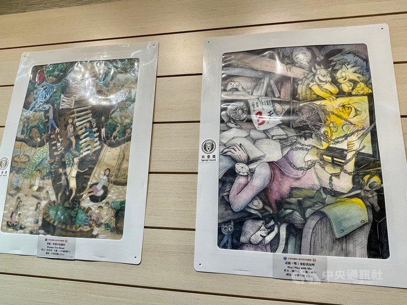 駐新加坡台北代表處舉辦「世界兒童畫展-台灣與東南亞」展覽,展出80幅得獎畫作,圖為來自台灣的作品。此圖攝於110年6月25日。中央社記者侯姿瑩新加坡攝 110年8月3日