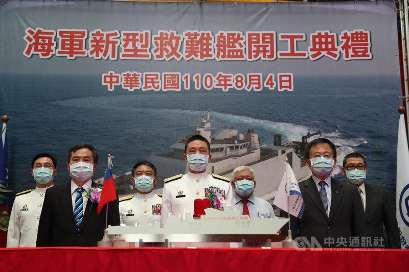 海軍新型救難艦開工典禮4日在高雄台船公司船體工廠舉行。(軍聞社提供)中央社記者游凱翔傳真  110年8月4日