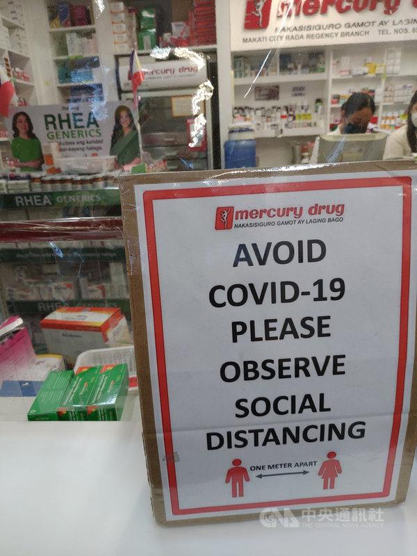 Delta變異株侵襲菲律賓,大馬尼拉地區COVID-19確診數一週遽升65%,中部大城怡朗市病床也告急。圖為藥房告示請消費者保持社交距離,攝於3日。中央社記者陳妍君馬尼拉攝 110年8月4日