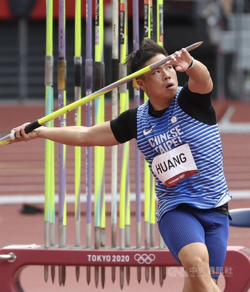 東京奧運田徑賽程7月30日展開,台灣選手黃士峰4日在標槍資格賽A組出賽,3次試擲有2次成功,最佳成績77.16公尺。中央社記者吳家昇攝 110年8月4日