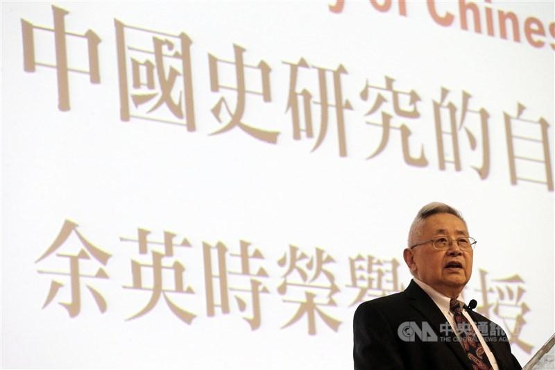 中國思想史學者余英時1日在美國去世,享耆壽91歲,他是當代最具影響力的華裔學者之一,反共立場鮮明。圖為2014年余英時訪台以「中國史研究的自我反思」為題演講。(中央社檔案照片)