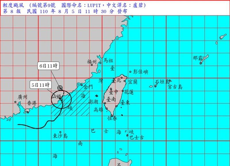 中央氣象局表示,輕颱盧碧將登陸中國廣東,之後可能減為熱帶低壓,台灣有可能5日下午或傍晚解除海上颱風警報。(圖取自氣象局網頁cwb.gov.tw)