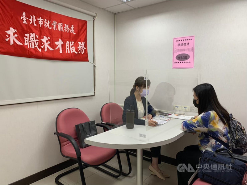 台北市勞動局6日宣布,將在11日及20日舉辦實體徵才活動,邀請11家熱門企業釋出937個工作機會。(台北市勞動局提供)中央社記者陳昱婷傳真  110年8月6日