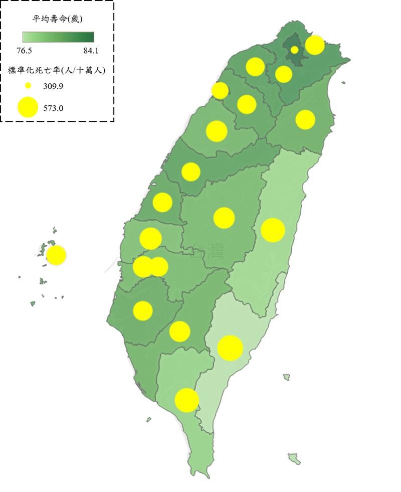 109年的國人平均壽命,若以直轄市來看,台北市84.1歲最高,其餘依序為新北市、桃園市、台中市、台南市及高雄市。(內政部提供)