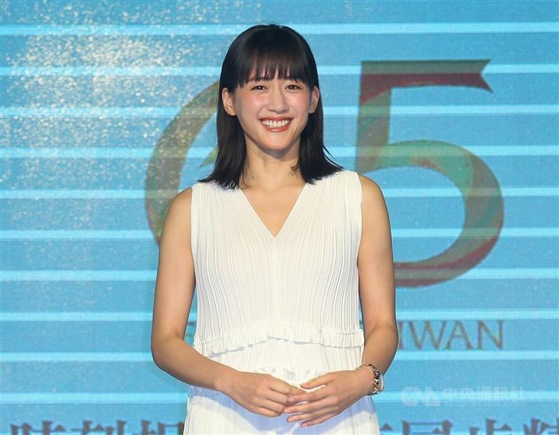 綾瀨遙確診出現肺炎症狀緊急住院| 娛樂| 重點新聞| 中央社CNA