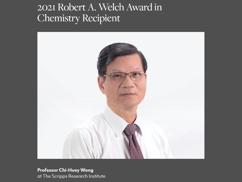 前中央研究院院長、國家生技醫療產業策進會會長翁啟惠8日獲頒威爾許化學獎,成為台灣第一人。(圖取自威爾許基金會網頁welch1.org)