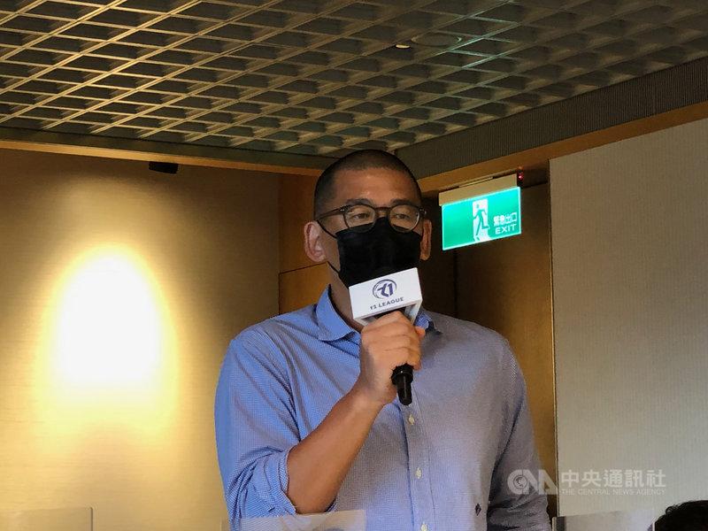 台灣職籃T1聯盟秘書長張運智13日說,T1聯盟與PLG就賽務、行銷等議題都有在接觸中,包括希望2聯盟球隊在台北市的主場場次能盡可能不要安排在同一週進行。中央社記者黃巧雯攝  110年9月13日