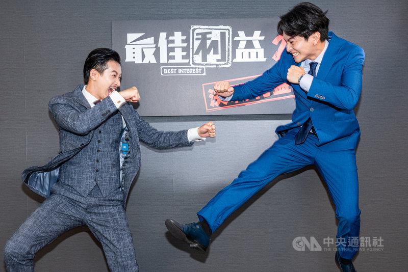 演員邱凱偉(左)、楊銘威(右)以「我的婆婆怎麼那麼可愛」兄弟檔,雙雙入圍金鐘獎戲劇節目男配角獎,2人也一起出演「最佳利益2」。(群之噰傳播有限公司提供)中央社記者葉冠吟傳真  110年9月13日