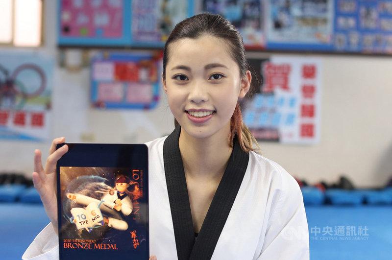 2021新北市兒童藝術節全面轉型線上舉辦,邀請東京奧運跆拳道銅牌好手羅嘉翎合作,發行專屬怪獸NFT數位藝術紀念品。(文化局提供)中央社記者王鴻國傳真  110年9月13日