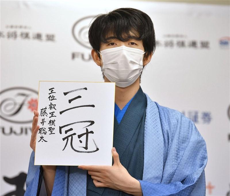 日本將棋界天才型棋士藤井聰太以19歲又1個月的年齡,成為將棋界同時擁有3冠的最年輕棋士。(共同社)