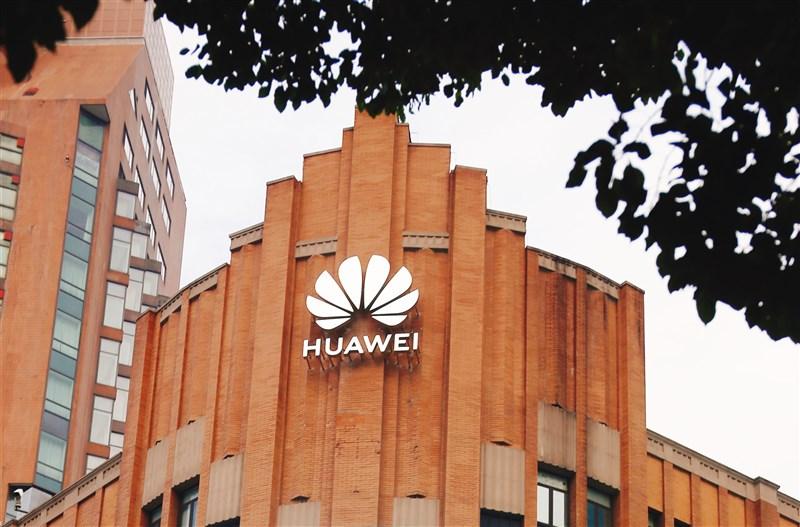 英國「泰晤士報」調查報導指出,劍橋大學一個研究中心有3/4董事與中國通訊設備商「華為」有關。(中新社)