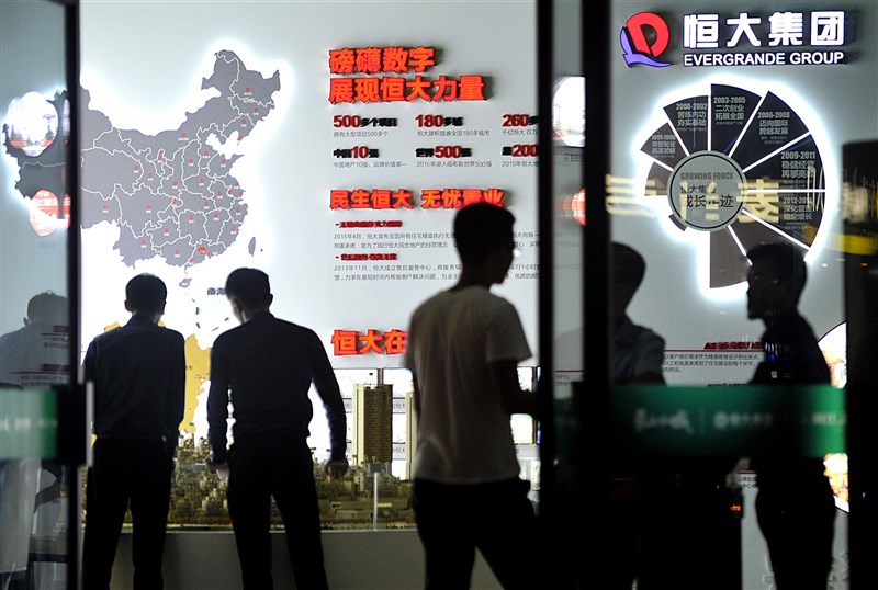 中國恆大13日發聲明否認公司破產重組,表示雖遇到前所未有的困難,仍全力復工。(中新社)