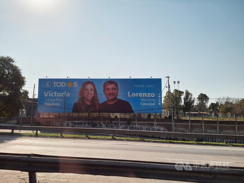 阿根廷12日進行期中選舉初選投票,圖為豎立在高速公路旁的執政黨候選人廣告看板。中央社記者黃韻如布宜諾斯艾利斯攝  110年9月15日