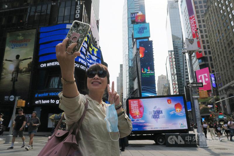 台灣傳統天燈14日在紐約時報廣場大螢幕冉冉升空,呼籲聯合國社群聆聽台灣的聲音、讓台灣幫忙,吸引民眾自拍留念。中央社記者尹俊傑紐約攝 110年9月15日