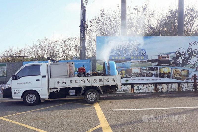 即將進入禽流感好發季節,台南市動保處調派消毒車到濕地保護區等熱區進行噴霧消毒,加強防範禽流感。(台南市動保處提供)中央社記者楊思瑞台南傳真  110年9月15日