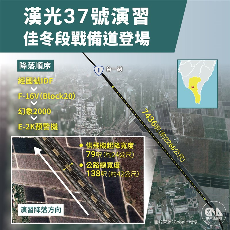 國軍漢光37號實兵實彈演練最大亮點、佳冬戰備道演練15日登場。(中央社製圖)