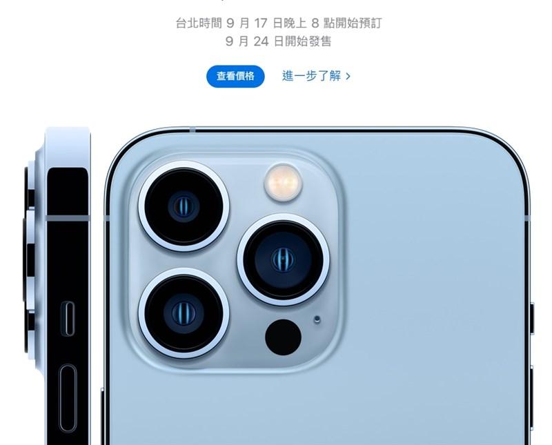 iPhone 13系列將於17日開放預購、24日開始供貨,台灣與其他30多個國家與地區都列為首波開賣市場。(圖取自蘋果官方網頁apple.com)
