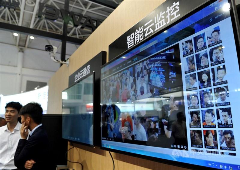 澳洲科廷大學表示,已要求知名出版者「懷禮線上圖書館」撤銷一項前教職員的研究報告,此研究協助中國人臉識別軟體優化對維吾爾族的辨識。圖為中國人臉辨識系統。(中新社)